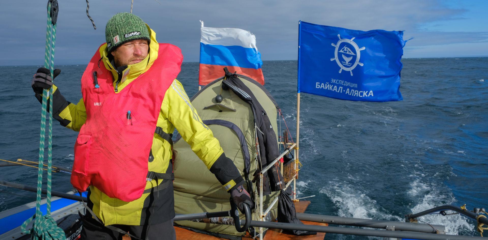 С Байкала – на Аляску