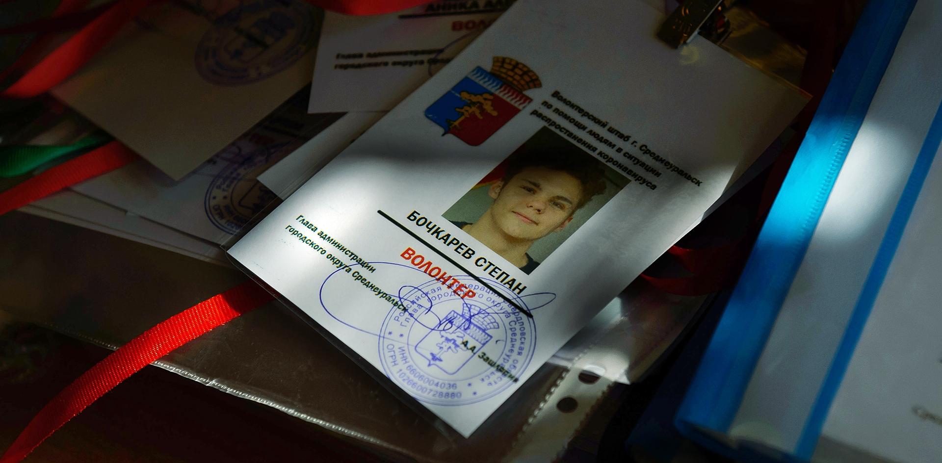Волонтёры из Среднеуральска: фоторепортаж одного дня