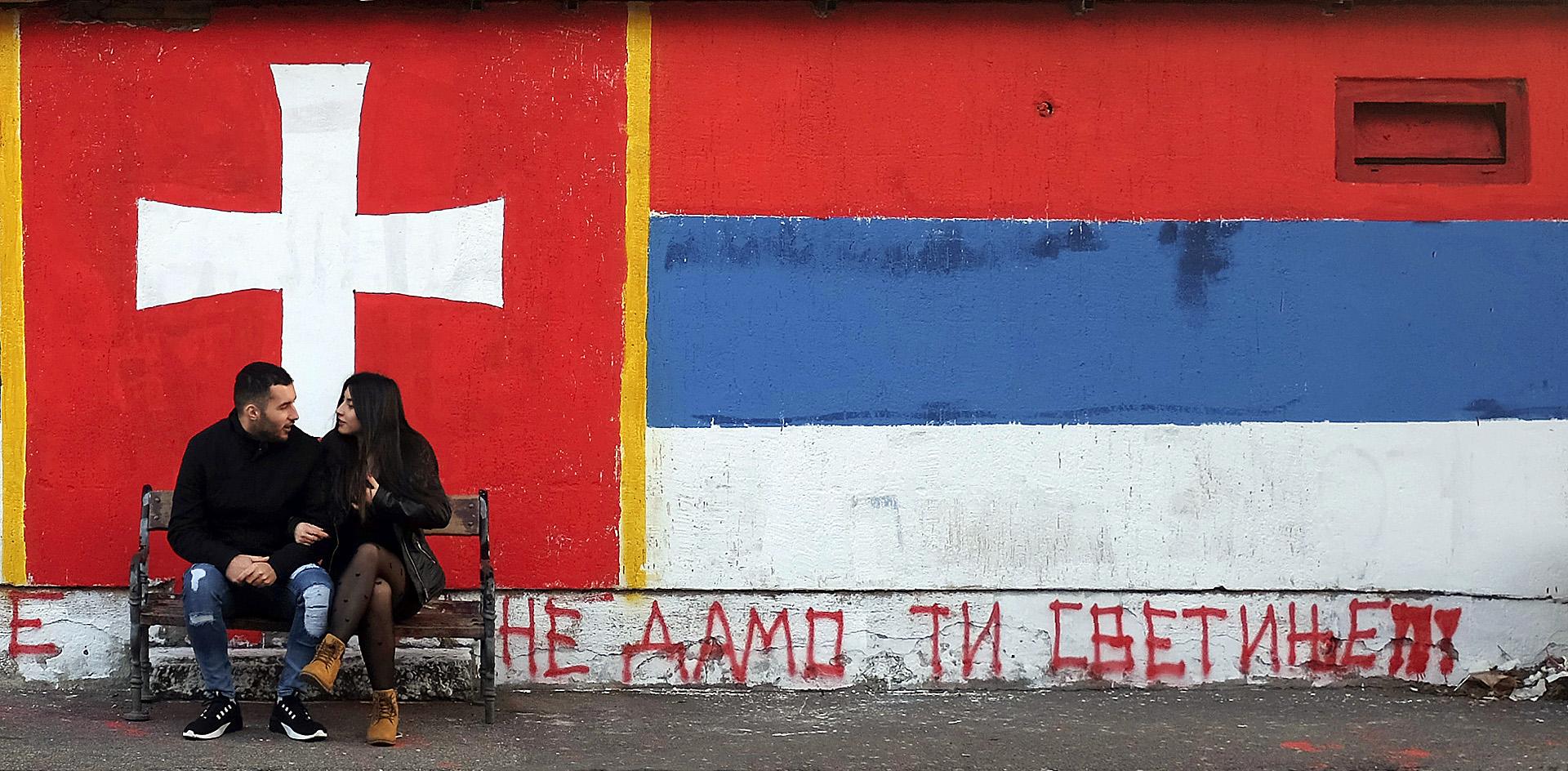Переоценка ценностей: Белград сбрасывает «евробалласт»