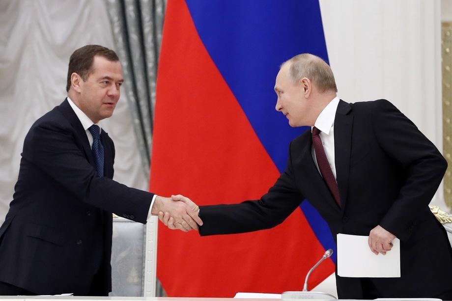 Указ о награждении Дмитрия Медведева опубликован сегодня.