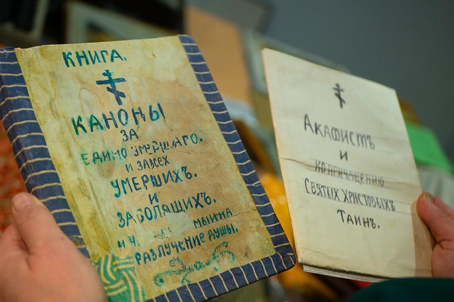 Духовные самиздаты советского периода