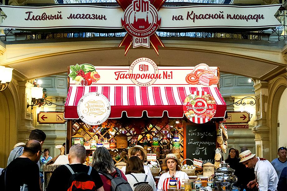 Россия vs санкции: выставка фермерских хозяйств в ГУМе