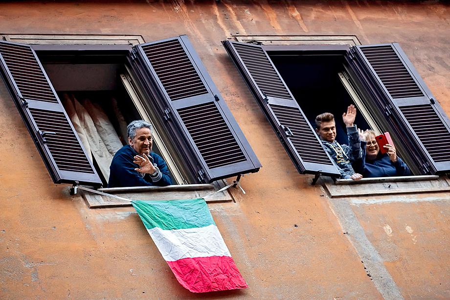 Жители Рима на карантине
