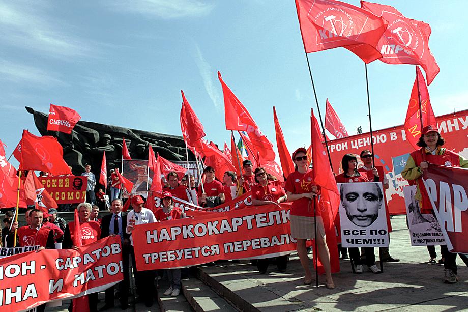 Митинг КПРФ в Ульяновске