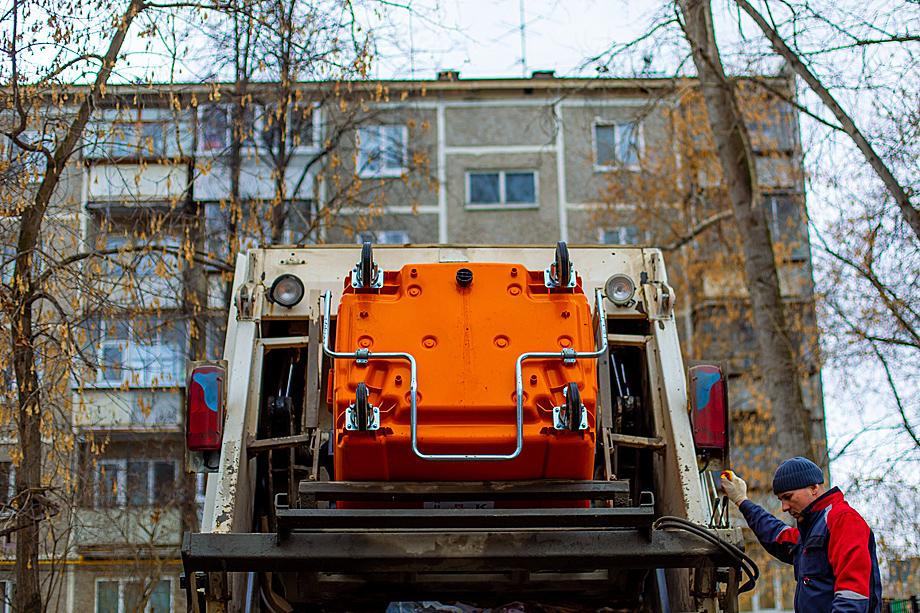 Вывоз мусора. Екатеринбург