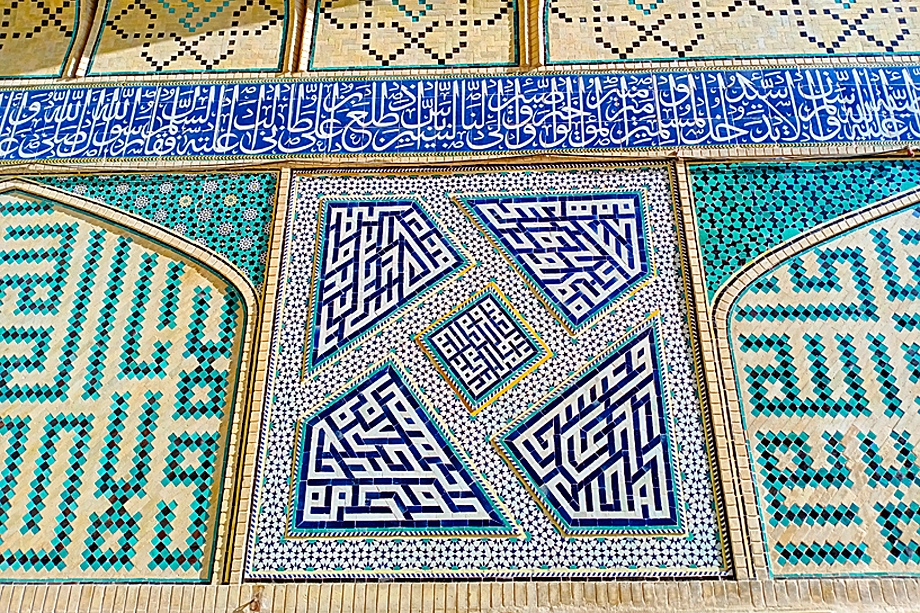Внутренняя отделка Пятничной мечети. Исфахан