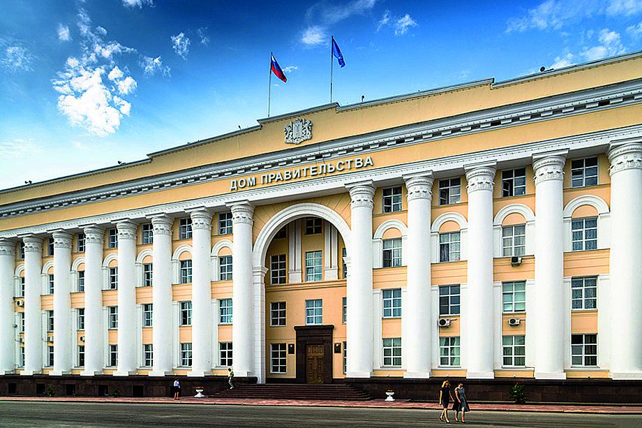 Ульяновск. Дом правительства