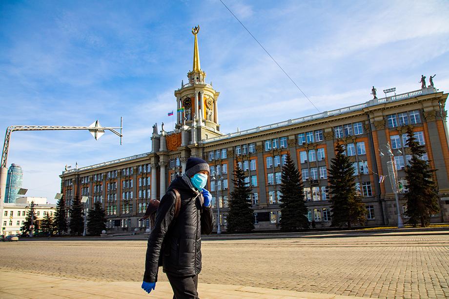 Центр Екатеринбурга во время карантина