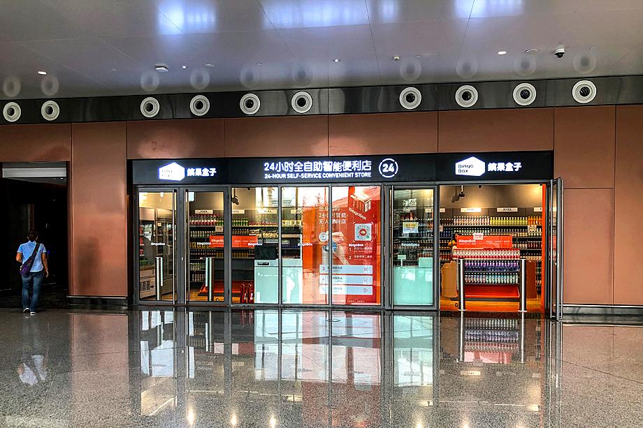 Китайцы уже давно запустили свой «ответ» Amazon Go – сеть бескассовых маркетов BingoBox