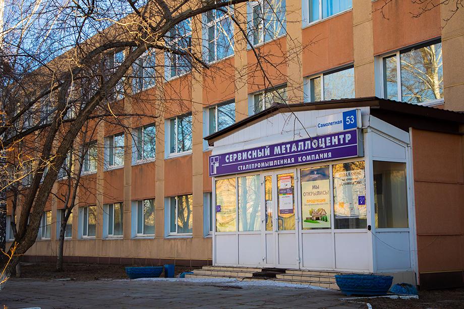 Та самая «точка кипения» – Екатеринбург, улица Самолётная, 53