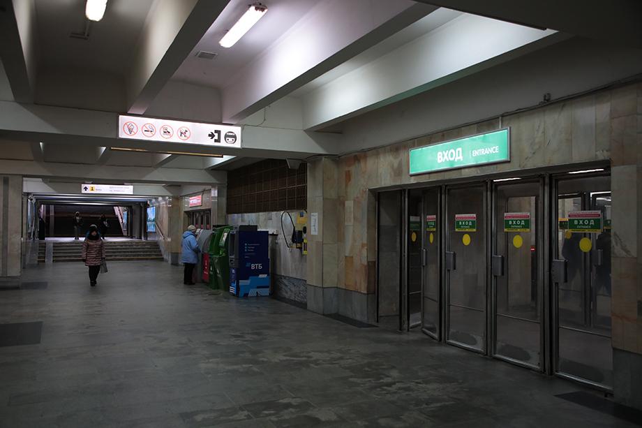 Станция метро 1905 года