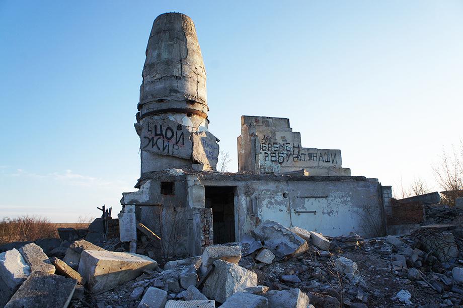Заброшенный лунодром в посёлке Школьное