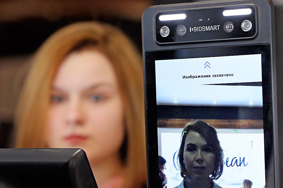 Дав однажды согласие на снятие биометрических данных, надо понимать, что выйти из «системы» уже нельзя