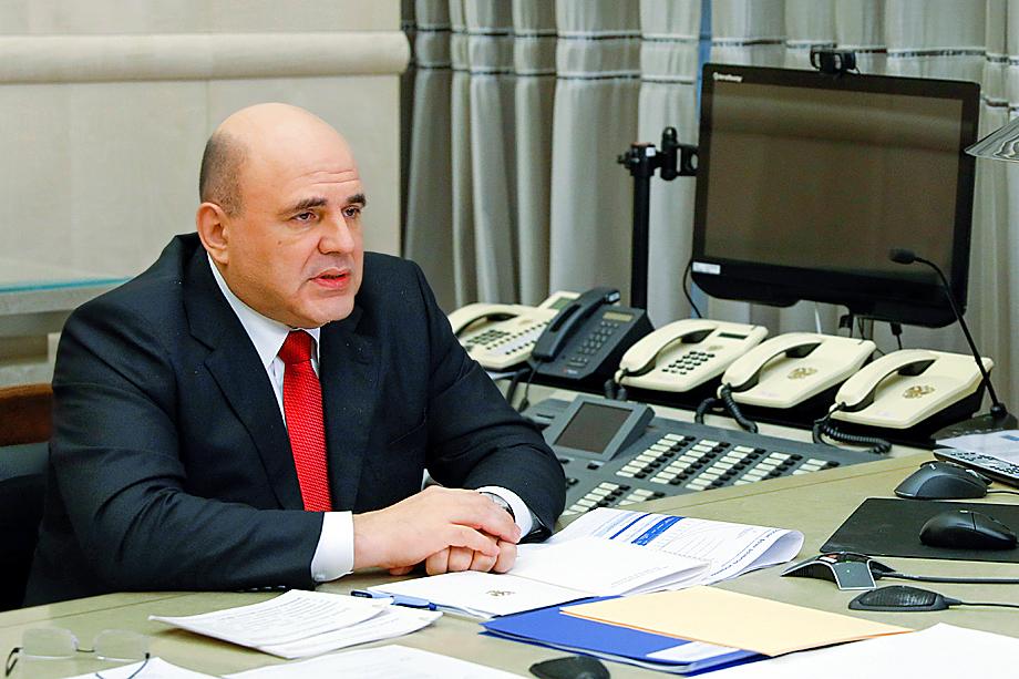 По словам Михаила Мишустина, антикризисные меры обойдутся бюджету в 1,4 трлн рублей