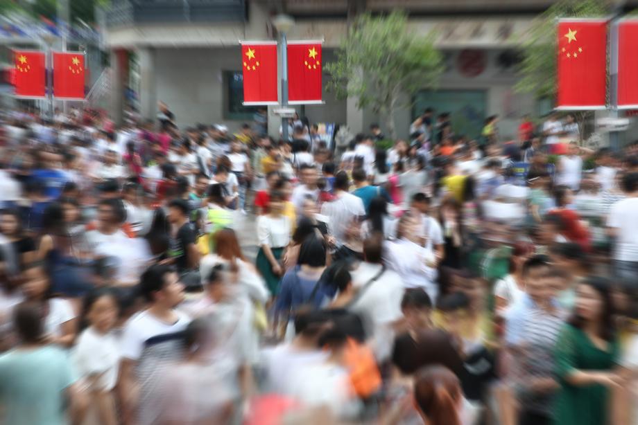«Образ системы социального кредита в мировых СМИ не совсем совпадает с тем, как она реально развивается в Китае».