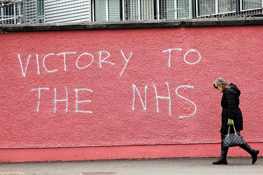 «Несколько лет назад испытав систему NHS на себе и своих близких, я избавилась от иллюзий относительно её эффективности».