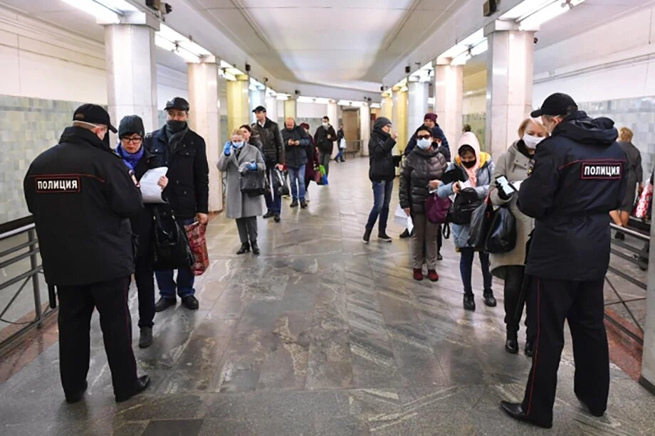 Сегодня в Москве начали действовать электронные пропуска для передвижения по городу