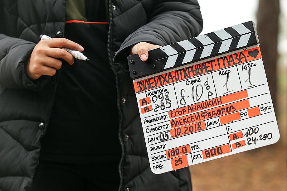 Традиции российского кинематографа: фильм обрастает скандалами ещё до выхода, в процессе съёмок.