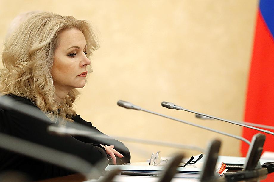 Борьбу с внезапно свалившейся на Россию пандемией возглавляет Татьяна Голикова.