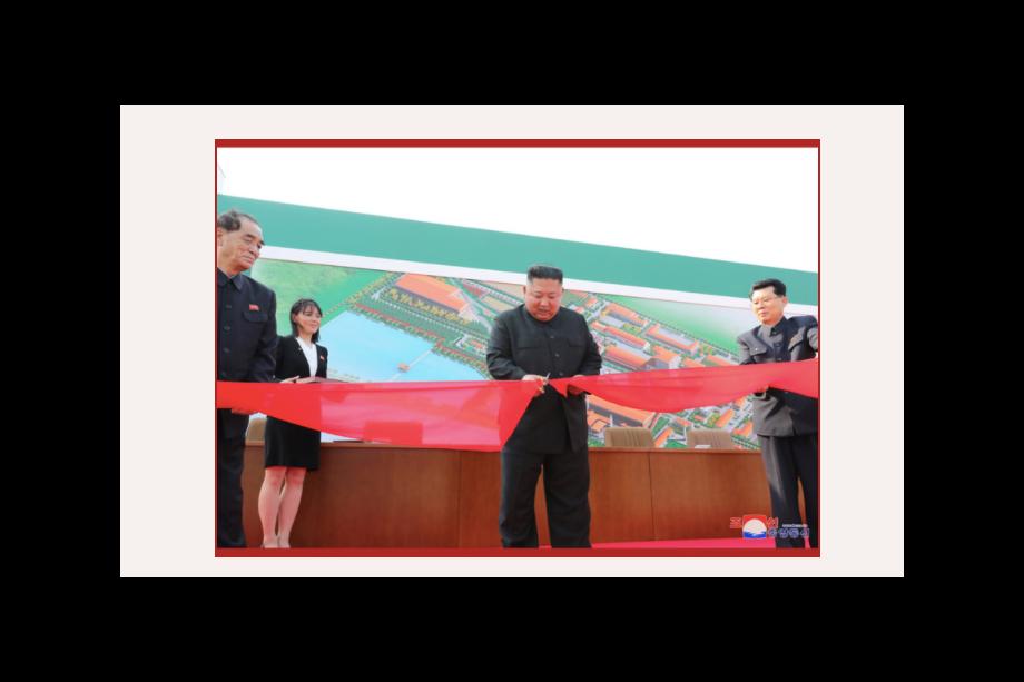 Ким Чен Ын на открытии завода 1 мая