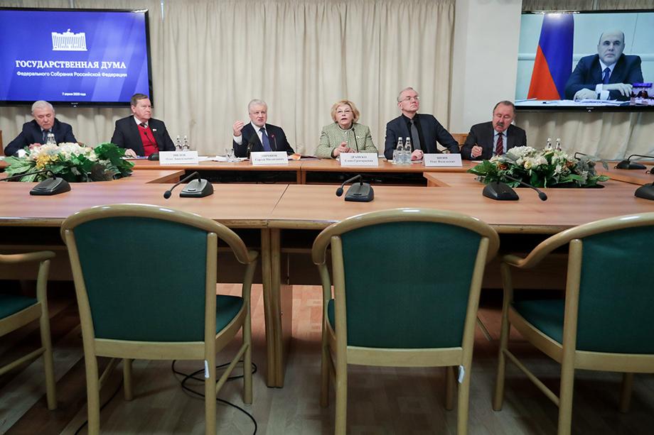Встреча руководства фракции «Справедливой России» с Правительством РФ.