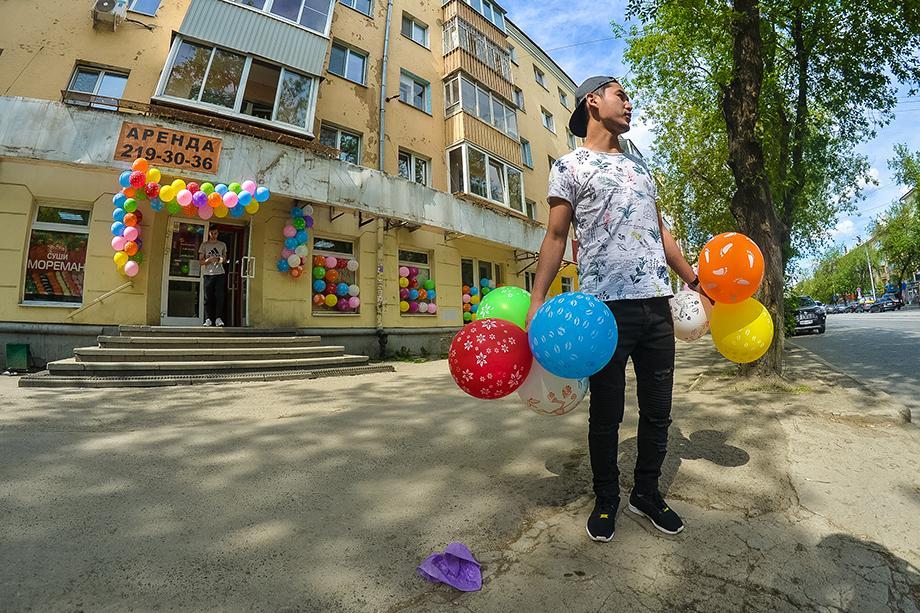 Центральные улицы Екатеринбурга.