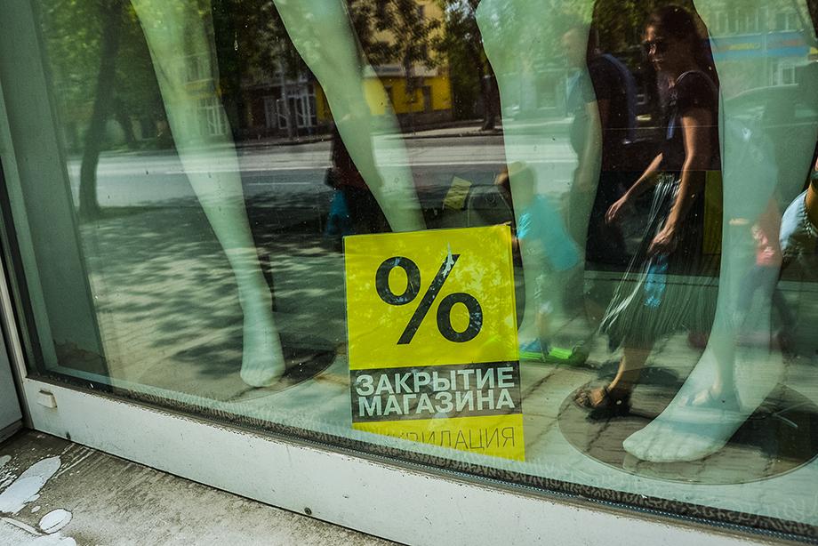 Закрытый магазин на 8 Марта, 128.