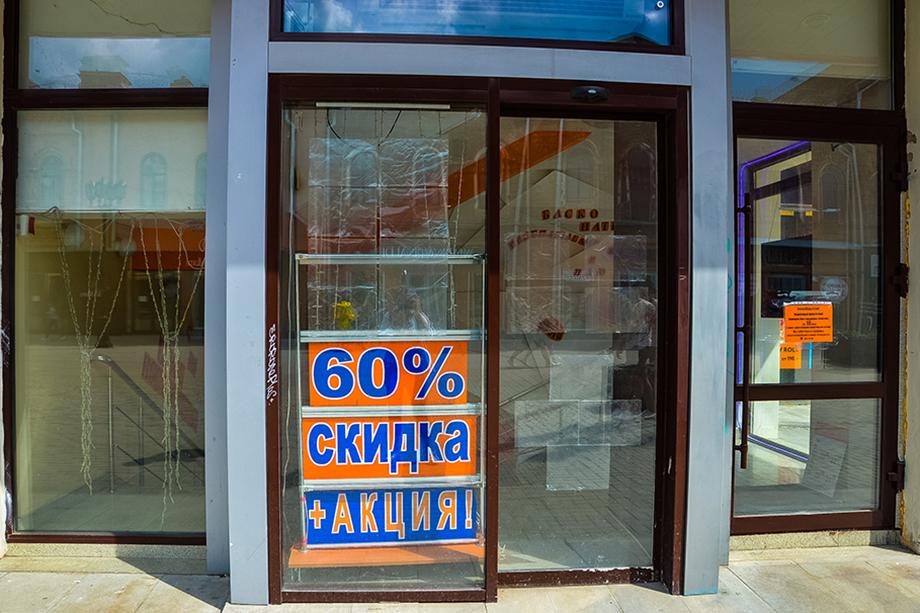 Магазин одежды на Вайнера, 16а.