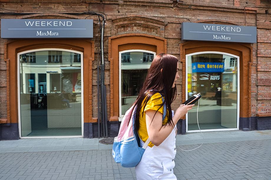 Магазин Max Mara на Вайнера, 16.