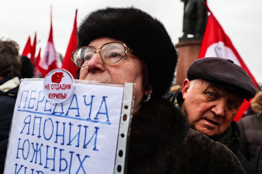 По всей России регулярно проходят протесты против передачи Курильских островов Японии. Вот, например, акция в Москве.
