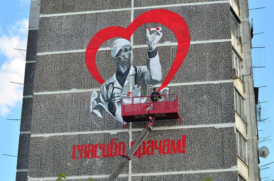 Граффити на многоэтажном доме.