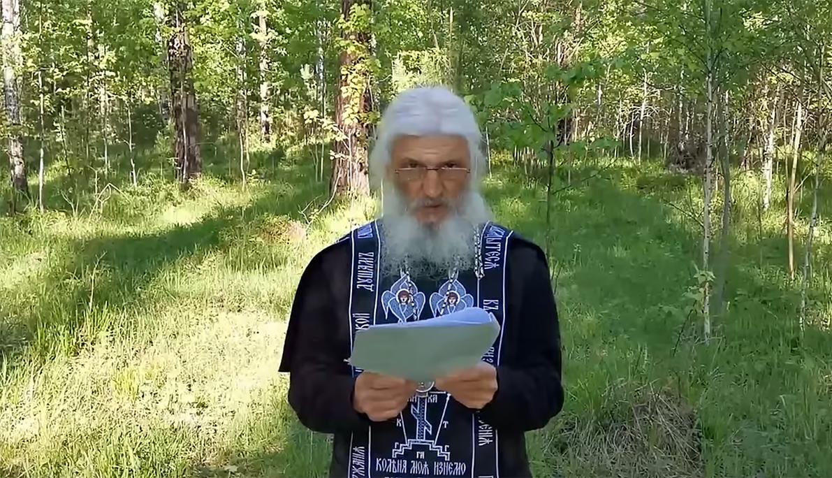 Новое видео схиигумена Сергия, записанное в лесу.