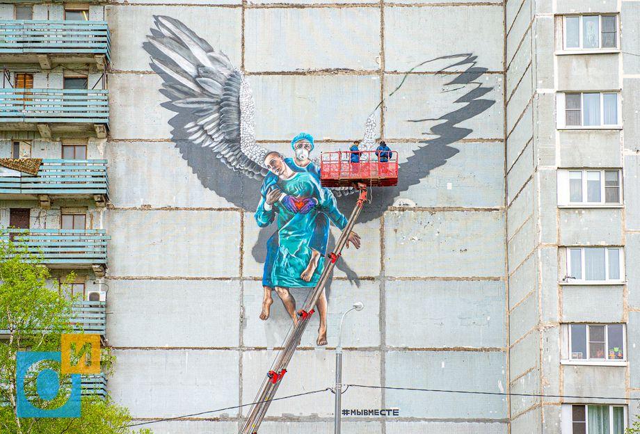 Граффити в честь Международного дня медсестры.