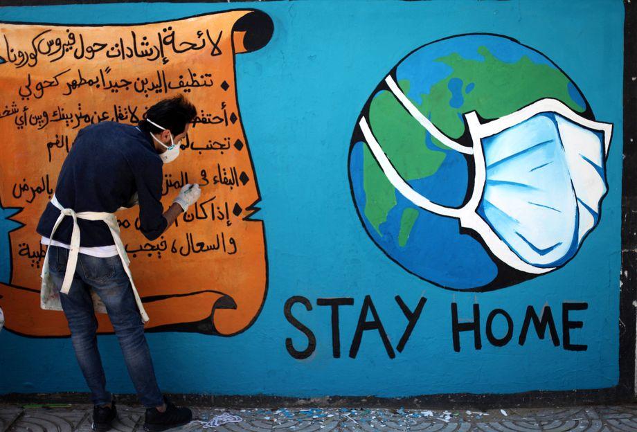 Граффити палестинских художников.