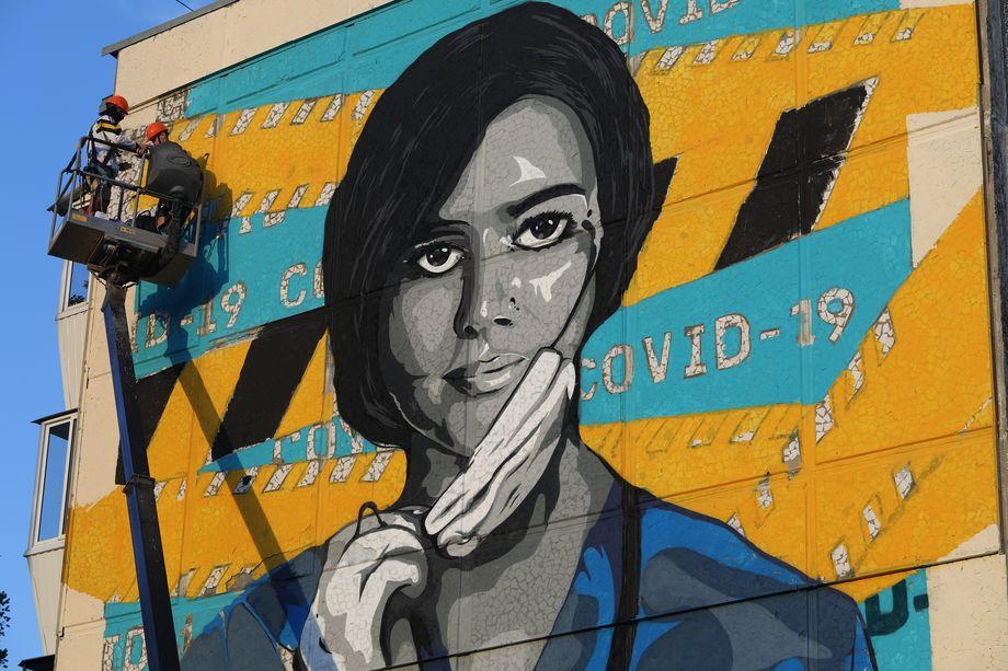 Граффити в Екатеринбурге.