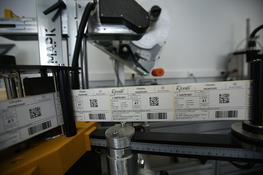Лекарства также вошли в единую систему маркировки товаров «Честный ЗНАК», которая начала работать с 2020 года.