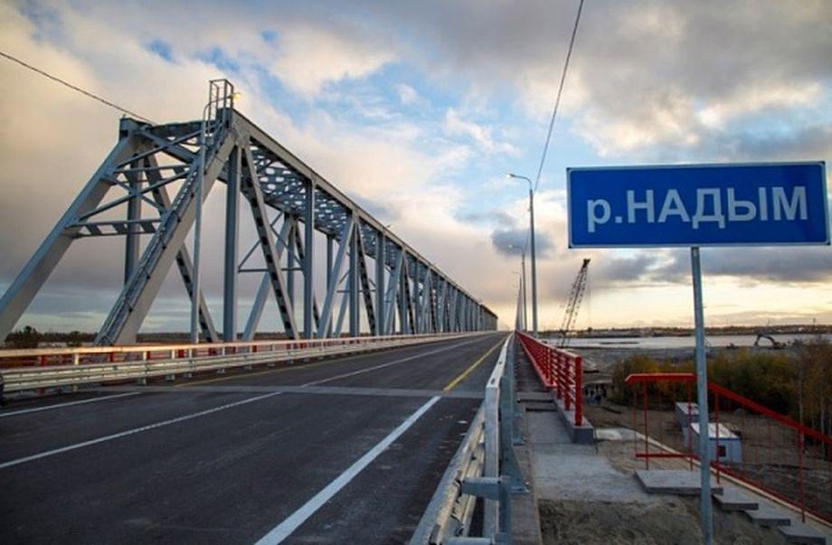 Мост через Надым - единственный объект магистрали Северный широтный ход, который построила «Корпорация развития».
