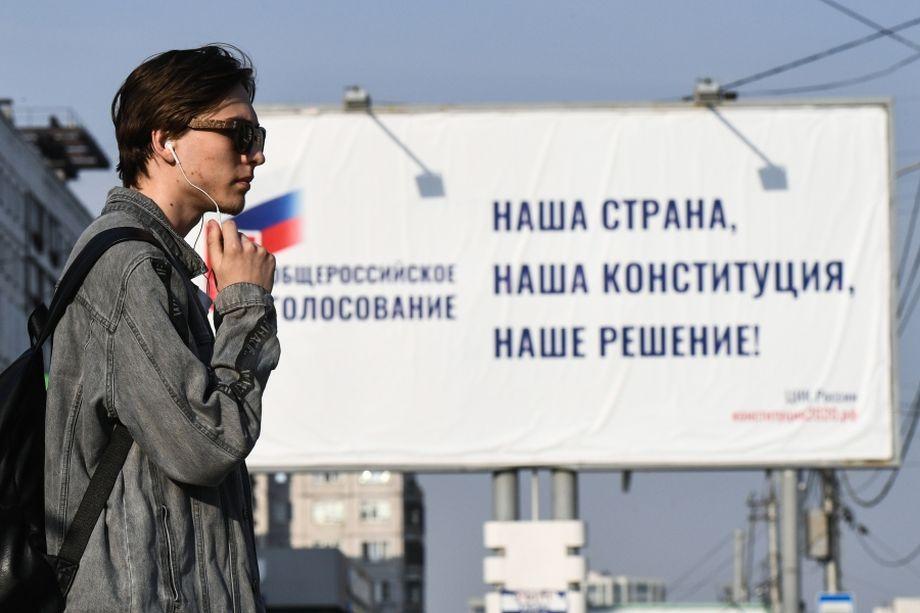 Голосование через интернет позволит протестировать систему перед думскими выборами.
