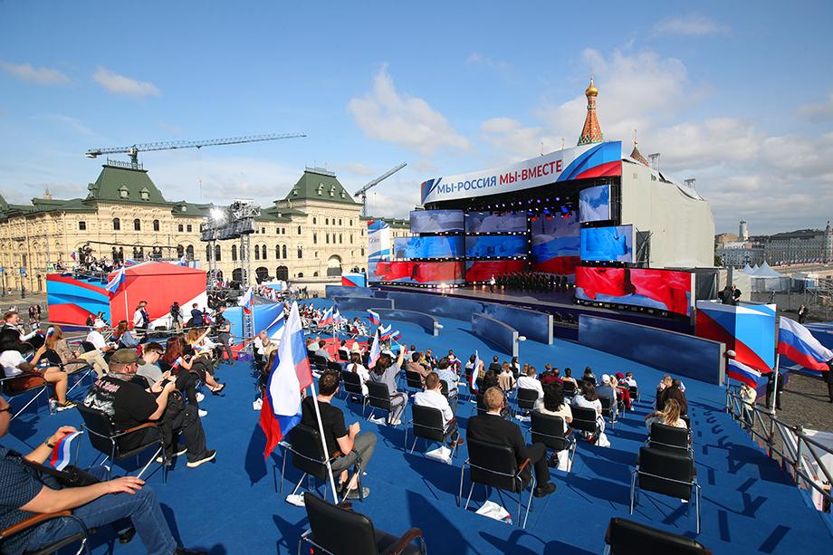 Концерт на Красной площади.