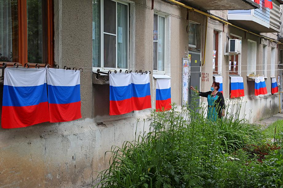 День России в Рязани.