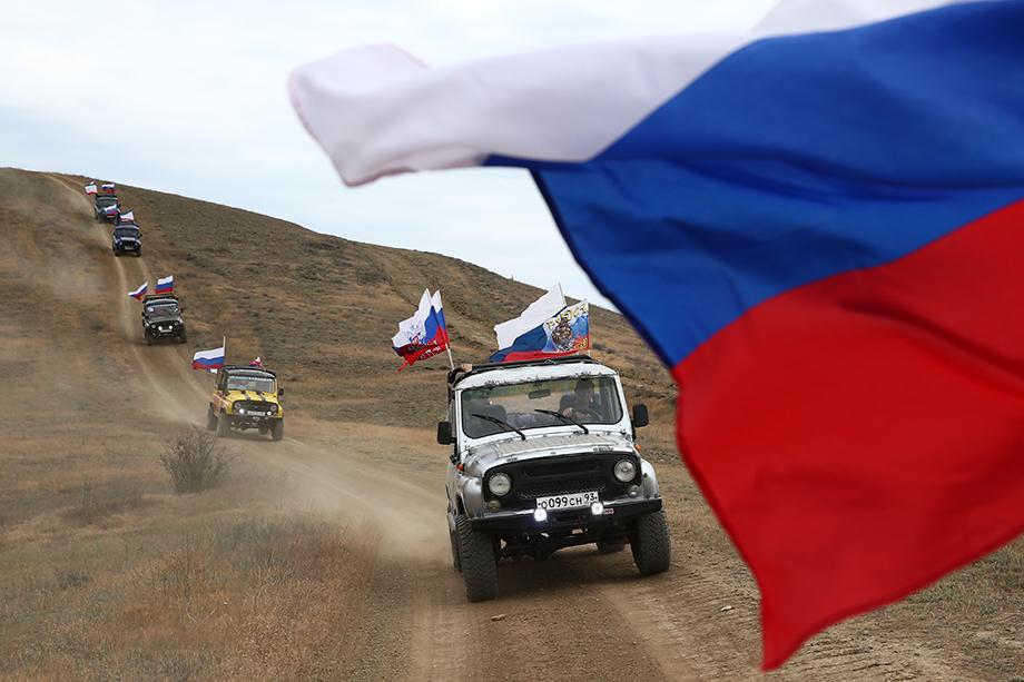 Празднование Дня России в Крыму.