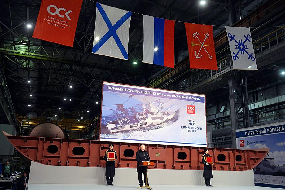 Владимир Путин на церемонии закладки патрульного корабля ледового класса «Николай Зубов» на заводе «Адмиралтейские верфи».