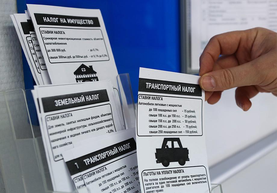 Снижение транспортного налога стало бы «справедливой компенсацией и небольшой мерой экономической поддержки», считает депутат Василий Власов.