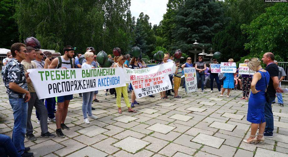 Власти обратили внимание на проблему только после того, как активные жители Каменки организовали протест в Симферополе.