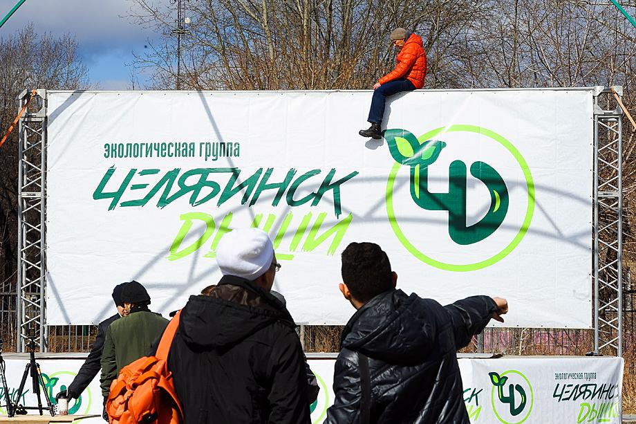 Движение «Челябинск, дыши!» – детище Сандакова.