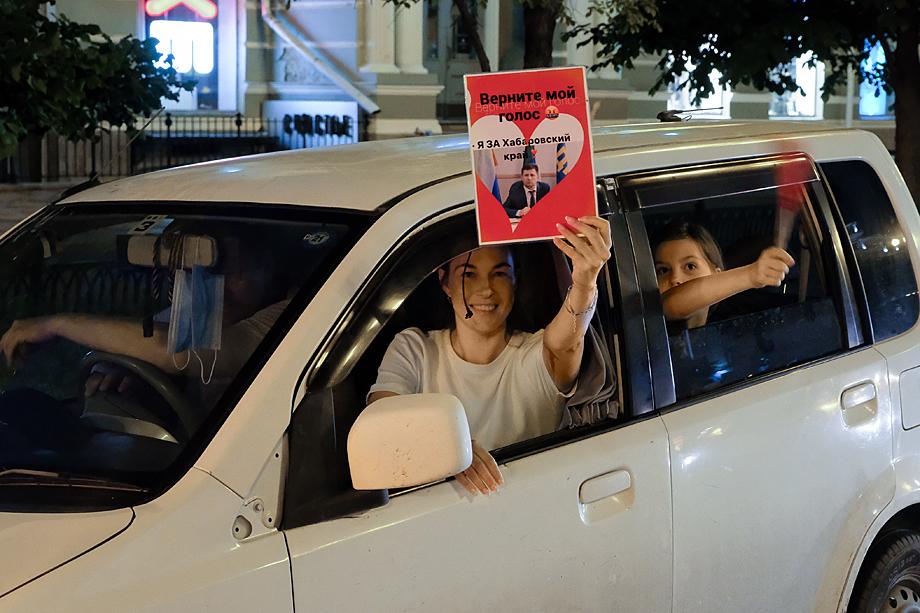 Участники автопробега в Хабаровске в поддержку Фургала.