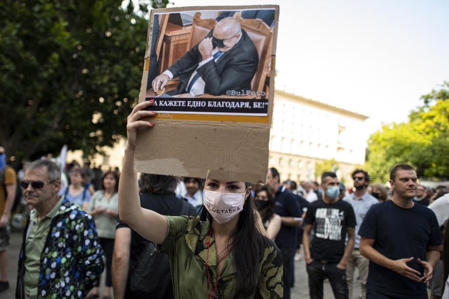 Протестующие требуют отставки премьер-министра Бойко Борисова.