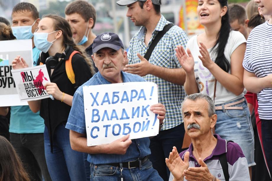 Митинги и протесты захватили уже весь Дальний Восток.