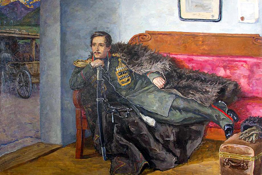 Пётр Кончаловский. Портрет Михаила Лермонтова. 1943 год.