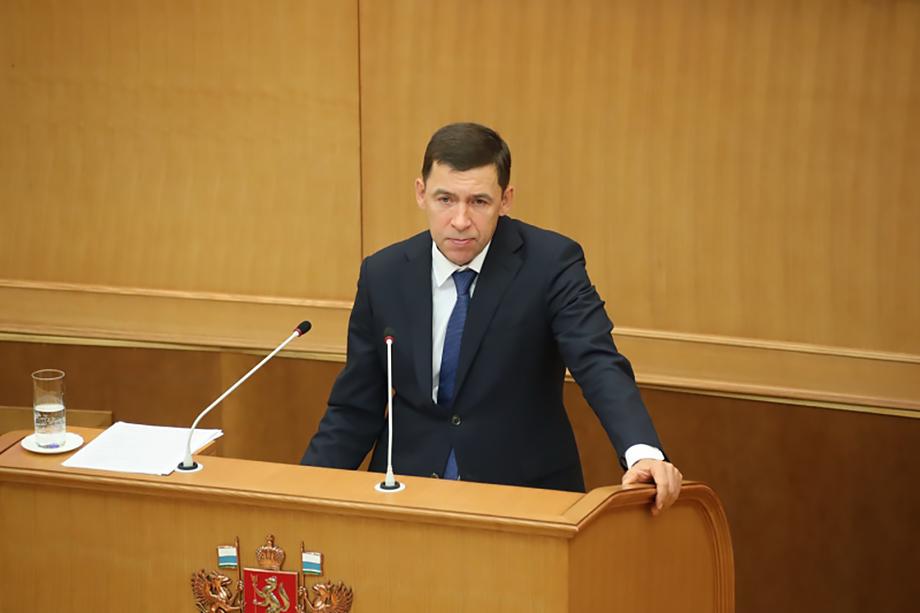 Глава региона призвал проанализировать, в каких направлениях и статьях требуется актуализация Устава.